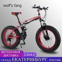 "wolf's fang bicycle Fat Bike 21 speed folding mountain bikes Fat Tire Bikes 20 "" - $3,578.36"