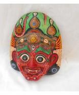 Vintage Antique Buddhist Tibetan   Mask   Paper Mache Folk Art - $95.00