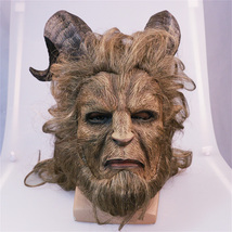 Handmade Beauty and the Beast Mask Prince Dan Stevens Beast Mask Cosplay image 2