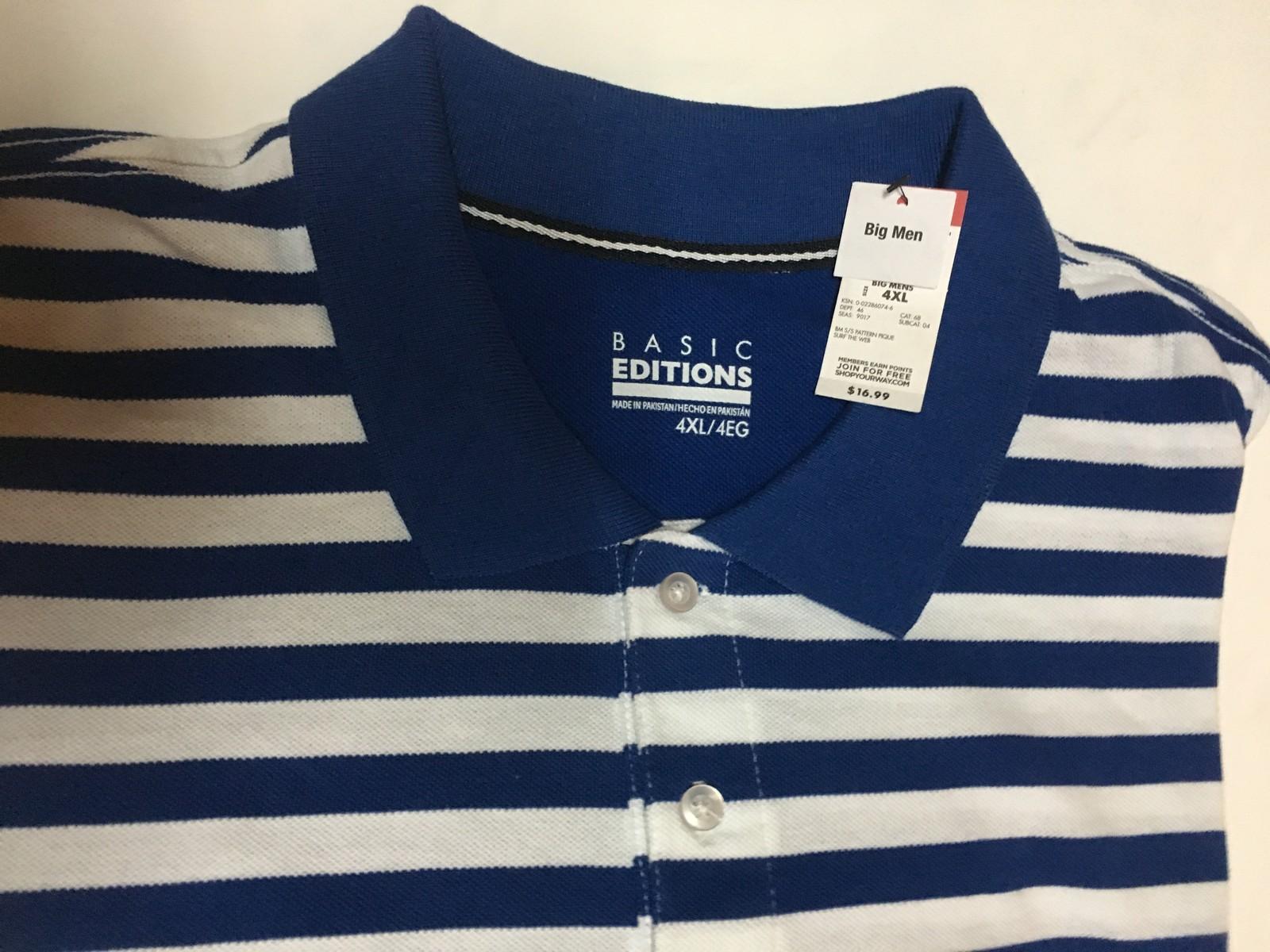 Men's Big & Tall Polo Shirt 4XLT White & Surf Blue Stripes NWT