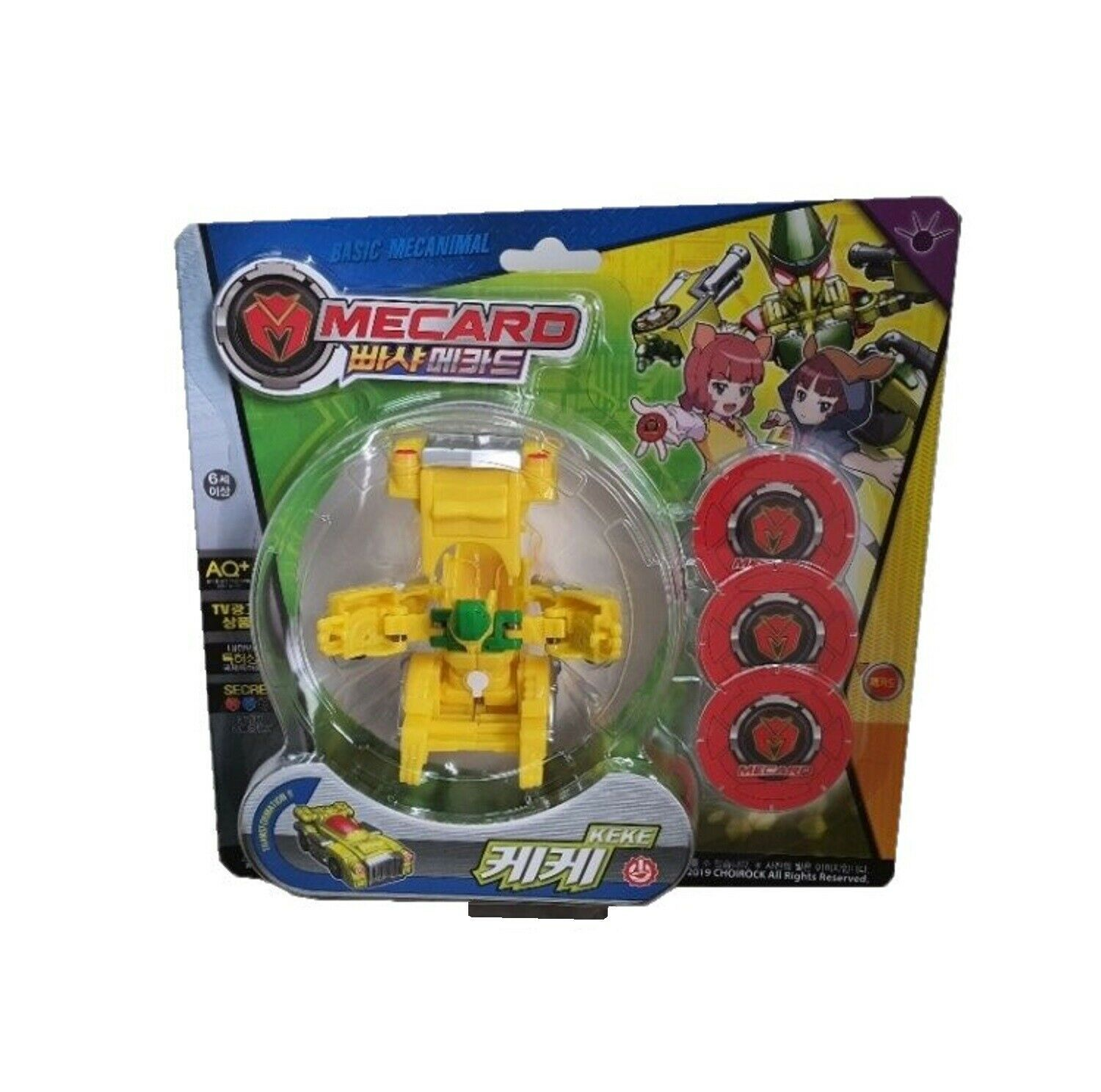 Pasha Mecard Keke Mecardimal Turning Car Vehicle Transformation Transforming Toy