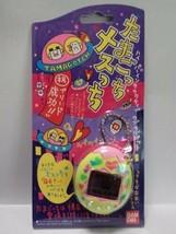 *Tamagotchi Mesutchi (yellow heart) - $39.94