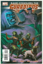Guardians Of The Galaxy #19 NM 2009 Marvel Comics Star-Lord Cosmo Dan Ab... - $3.89