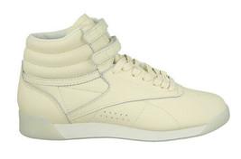 Reebok FS HI Face Universal Cream BD3569 Women's Shoe Size 6 - $89.10
