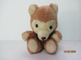 Vintage 1975 Dakin Dream Pets Stuff Animal Brown Teddy Bear - $9.99