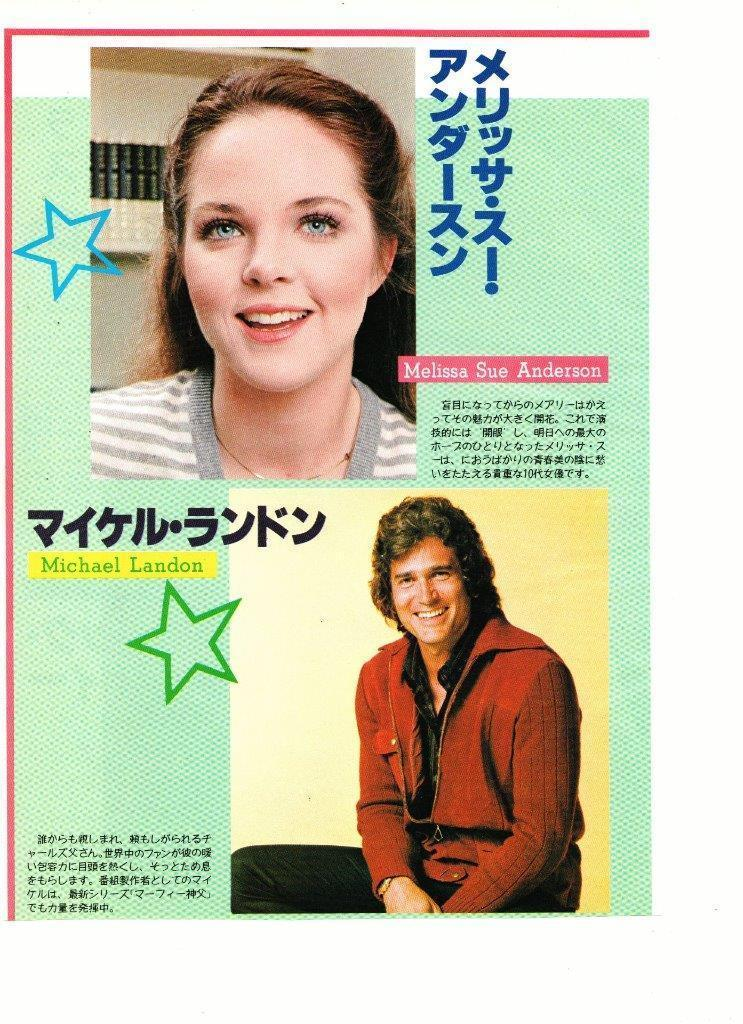 Michael Landon Melissa sue Anderson Patrick Duffy teen magazine pinup clipping