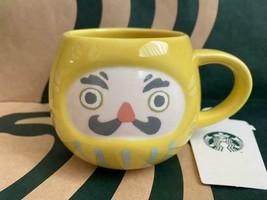 Starbucks Japan 2021 New year Glass mug Daruma yellow 296ml - $100.00