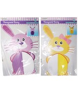 MOMENTUM* Party Decor HONEYCOMB BUNNY Home Decoration EASTER New! *YOU C... - $2.66