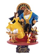 Beauty and the Beast DS-011 Dream Select Series 6-Inch Statue, Beast Kin... - €54,75 EUR