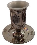 Nickel Shabbat Kidush cup / goblet w/ base and saucer vine creator grape... - £27.38 GBP