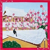 *Yamako Tama walk small pipe dream plum 88586 - $10.85