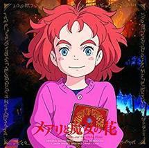 Mary To Majo No Hana Soundtrack