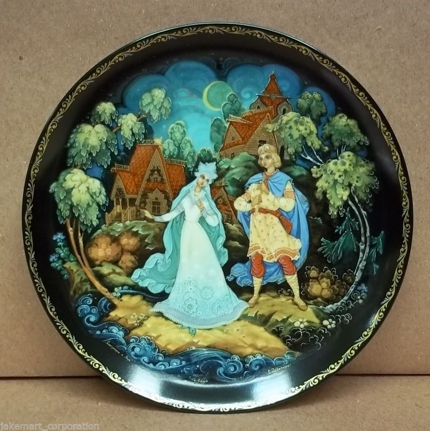 Bradford Exchange Plate Snowmaiden 7 3/4in Russian 4th plate #1271
