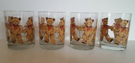 Georges Briard Teddy Bear Old Fashioned Cocktail Glasses Set of 4 Signed - $47.13