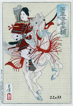 Unique Warrior Women Art Japanese Print repro by Taiso Yoshitoshi 22x33 ... - $22.77