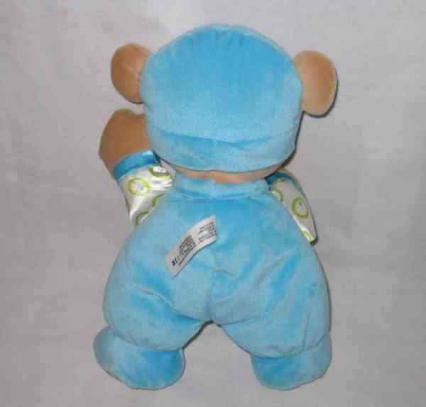 "Wonderful 11"" Fisher Price 2008 Babys First Bear"
