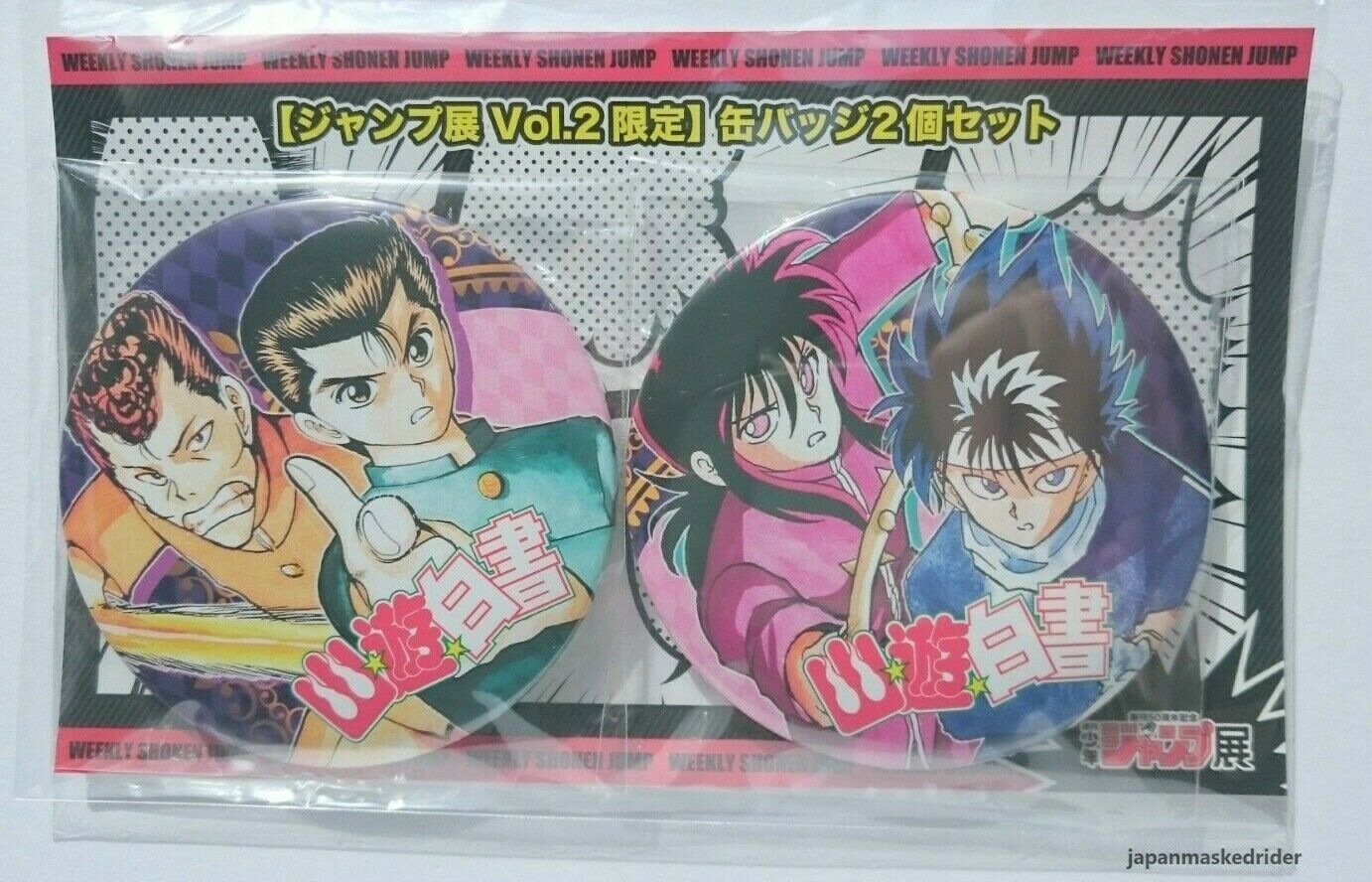 Primary image for New Yu Yu Hakusho Can Badge Jump Exhibition VOL.2 Limited Japan