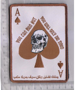 ARABIC ACE OF SPADES DEATH CARD TACTICAL BADGE MORALE VELCRO MILITARY PA... - $12.86