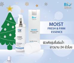 BioSkin Moist Fresh & Firm Essence Hydrolyzed Marine Collagen 90% New 80 ml. - $62.65