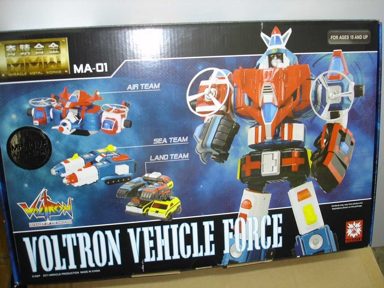 Primary image for MMW MA-01 Voltron Vehicle Force Improve version Dairugger metal chogokin figure