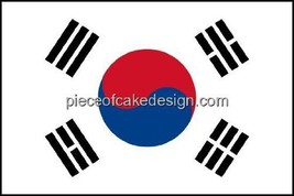 South Korea ~ Country Flag ~ Cake / Cupcake Edible Image - €6,50 EUR
