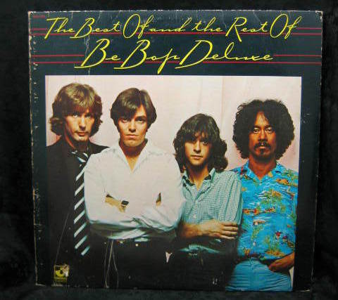 Best Of and the Rest of BeBop Deluxe 1979 Harvest Records