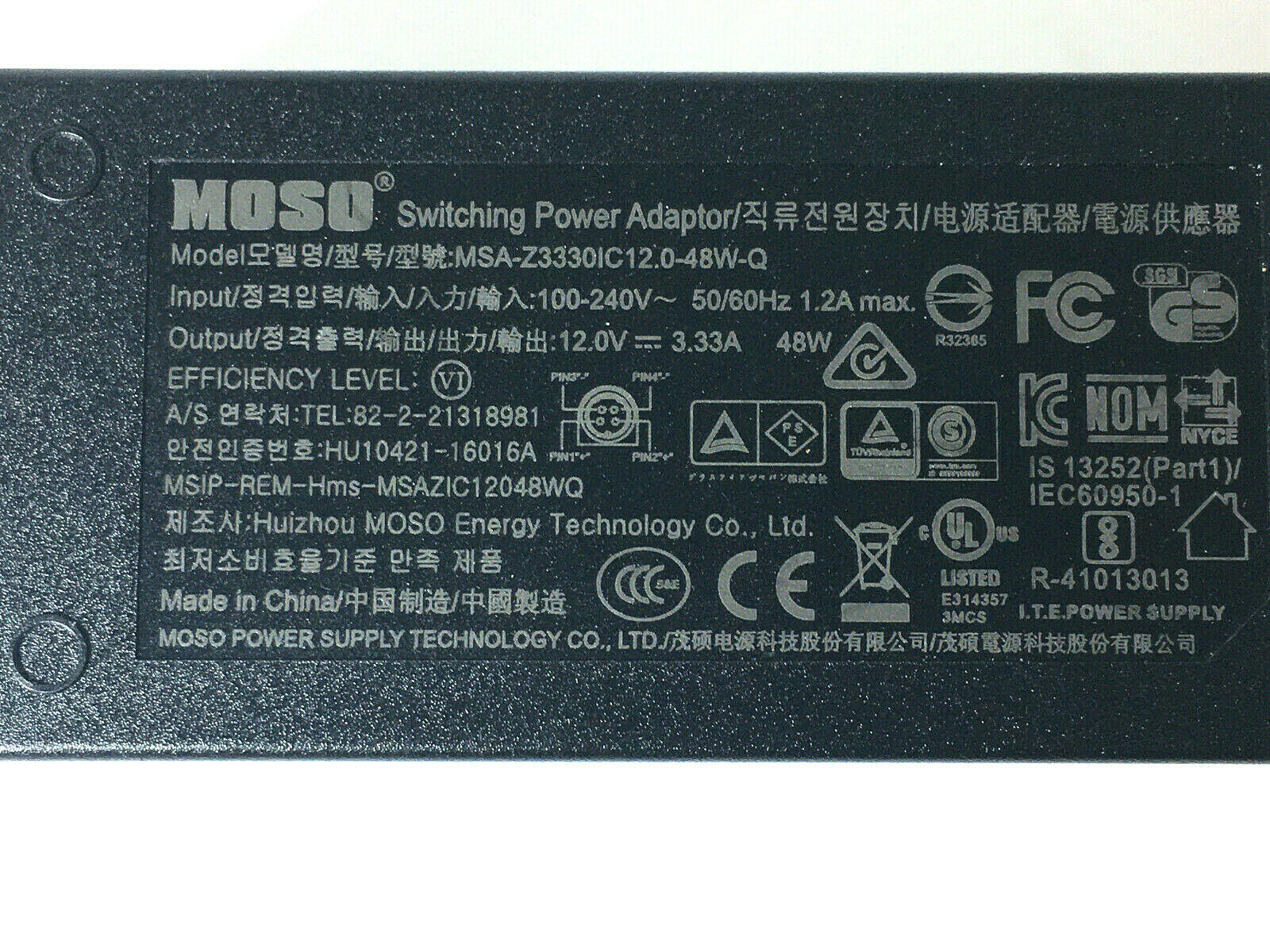 Primary image for 4 Pin 48W Power Supply MOSO MSA-Z3330IC12.0-48W-Q for Hikvision Video Recorder
