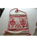 Greek bag - tagari - from Greece, red and white, large, messenger bag,  - $15.00