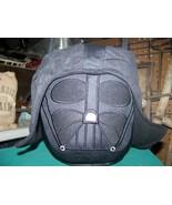 Dark Vader Basket with handle - $4.00