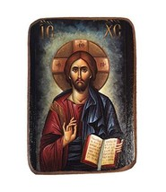 Wooden Greek Christian Orthodox Wood Icon of Jesus Christ / A02 - $8.81