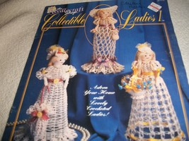 Crochet Dolls Pattern - $5.00