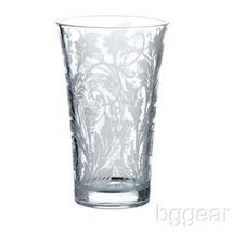 "Christofle Orangerie Vase  10"" Made in France - $425.00"