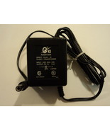 Standard Power Adaptor Direct Plug In 6VDC 0.3A... - $13.34