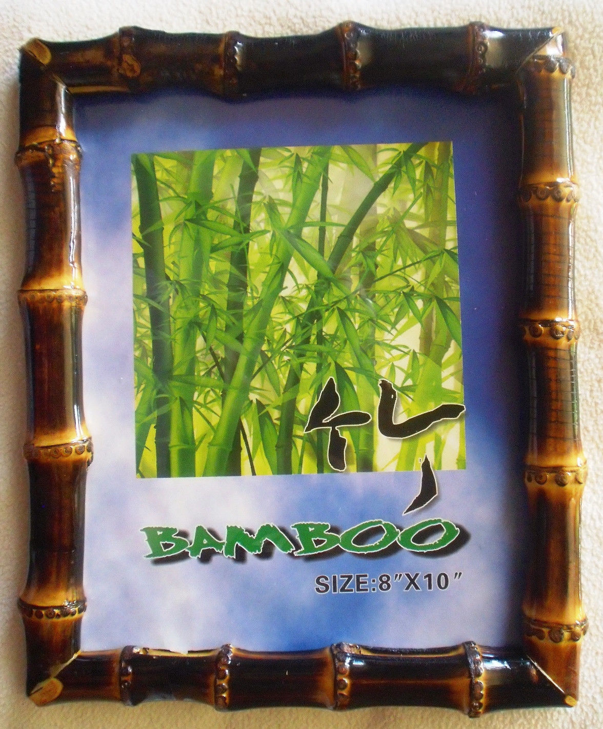"""Real Bamboo Root Photo/Picture Frame 8"""" x and 50 similar items"""