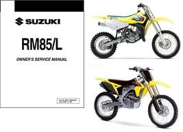 2006-2013 Suzuki RM85 RM85L Service Repair Workshop Manual CD ---  RM 85... - $12.00
