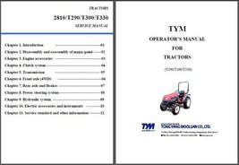 TYM T290 T300 T330 2810 Tractor Repair Service Owner's Manual CD  T 290 300 330 - $12.00