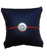 Large Circular Evil Eye String Bracelet, Red Cord - $12.99