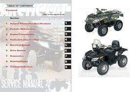 2008 Arctic Cat ATV Service Repair Manual CD  ---   ArcticCat 400 500 650 700 - $12.00