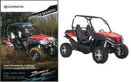 Cf Moto Cf800 Z Force 800 Ex 4 X4 Atv / Utv Service Repair Manual Cd    Cf Moto Z8 - $12.00