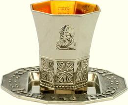 Judaica Kabbalah Kiddush Cup Saucer Silver Plated Baba Sali Mystical Rivers Name