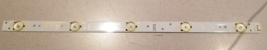 LG 5835-W65002-OP40 LED PCB Button B Backlight Strip for 65UH5500-UA - $12.50