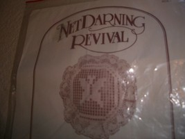 Butterfly Net Darning Kit - $15.00