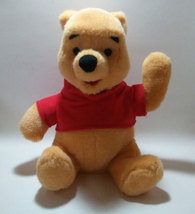 "Winnie the Pooh ""Showtime Pooh & Friends"" Electronic Plush * Disney - $9.88"