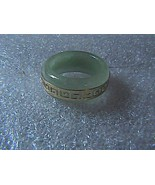 Vintage  14k Solid Yellow Gold Greek Style Jade Band Ring - $150.00