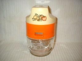 Vintage GEMCO Juicer with Press Down Lid Reamer Retro Mushroom Pattern - $24.99