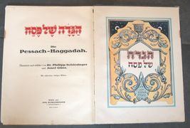 Judaica Pesach Passover Haggadah Illustrated P. Schlesinger 1927 Hebrew German image 5