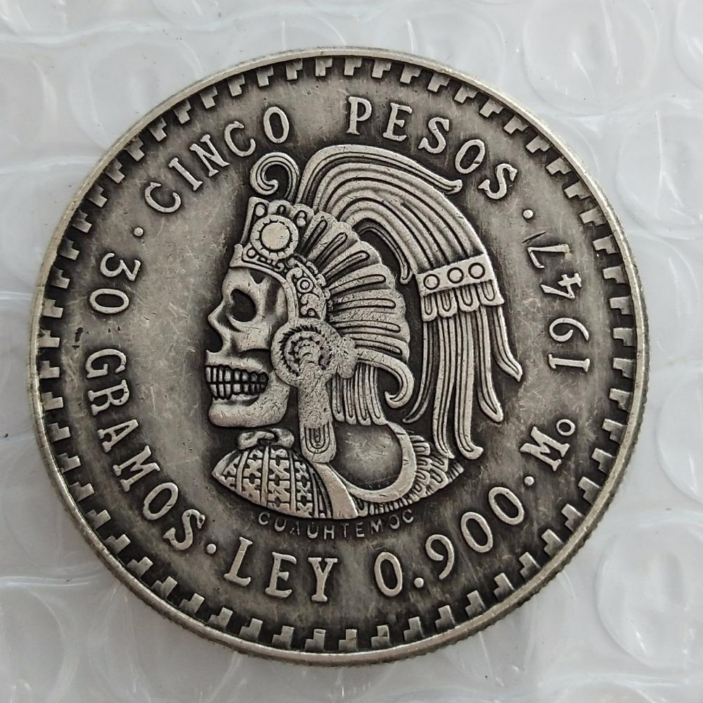 Primary image for MEXICO Hobo 1947 Mexico 5 Pesos Silver Foreign Coin skull zombie skeleton Coins