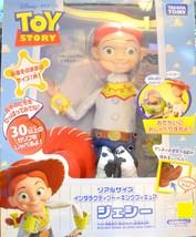 Takara TOMY Disney Pixar Toy Story Jessie 12 Inch Figure - $65.44
