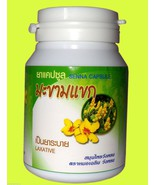 Senna Slimming Laxative Diet Weight Loss Capsule STRONG - $8.99