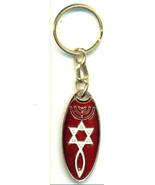 RED MESSIANIC SYMBOL HEBRAIC ROOTS CHRISTIAN KEY CHAIN KEY HOLDER - $6.48
